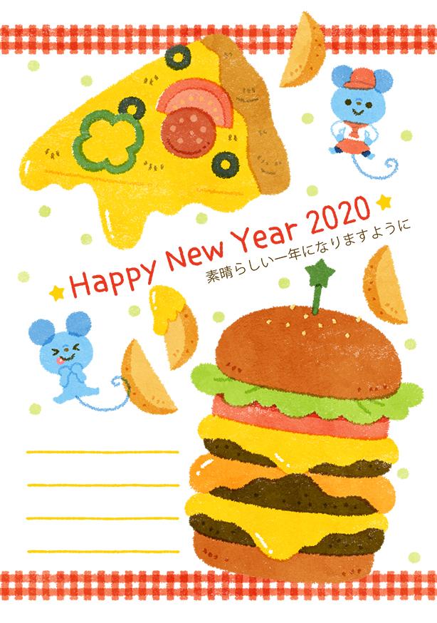キラリと輝くおしゃれな年賀状2020