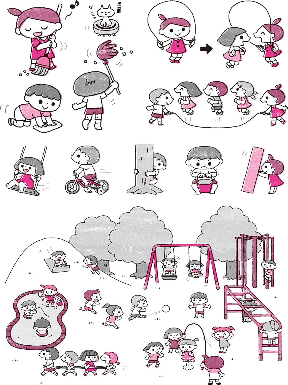 幼児の運動遊び