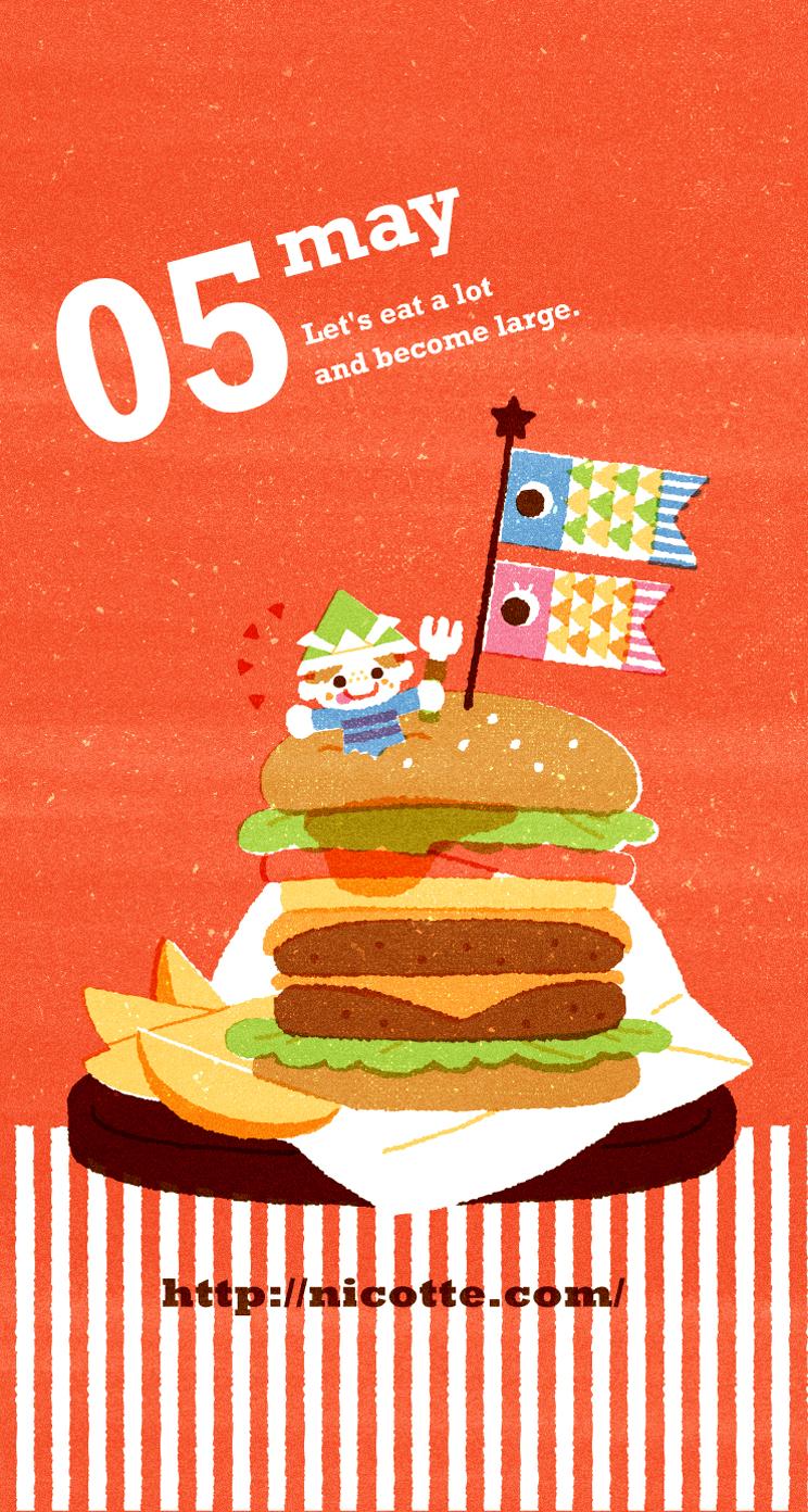 ハンバーガー探検!