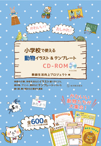 cover_0226-2