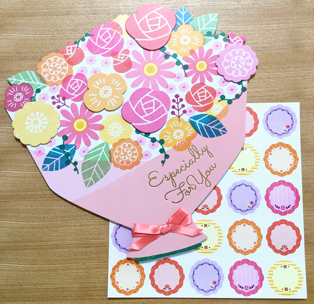 花束型二つ折り色紙